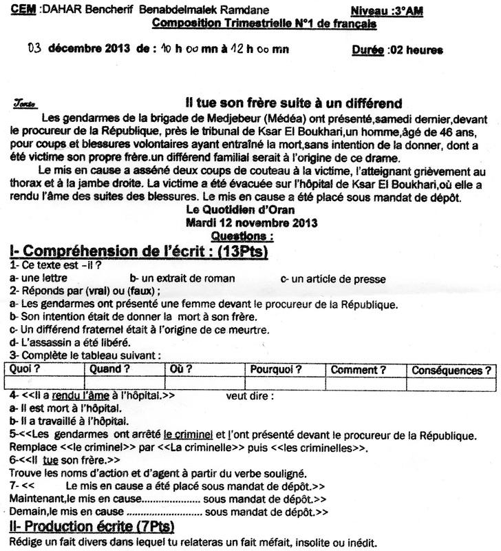 sujet de concours d enseignement algerie pdf